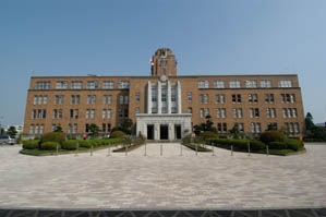 茨城県三の丸庁舎