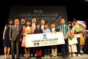 07受賞者・キャスト・審査員・知事記念撮影